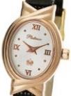 Женские наручные часы «Ассоль» AN-90350.216 весом 9 г  стоимостью 39770 р.
