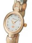 Женские наручные часы «Мэри» AN-78880.106 весом 23 г  стоимостью 73740 р.